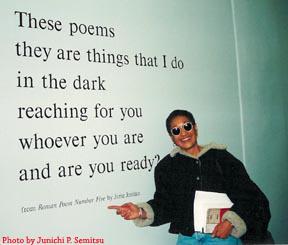 June jordan essays about life